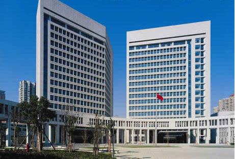 上海市公安局刑事侦查技术大楼