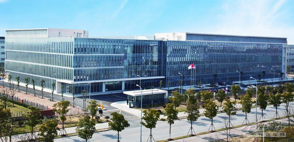 埃克森美孚上海研发中心
